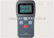 LK3600核辐射剂量报警仪