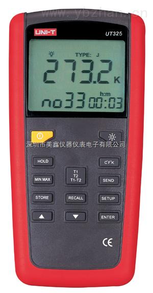 UT325-优利德数字接触式测温仪(带报警)