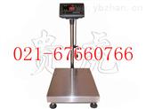 200公斤臺秤,200公斤臺稱,200公斤電子臺秤
