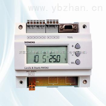 RWD62西门子通用控制器,西门子RWD62控制器-就地控制器器-用于HVAC及制冷系统控制