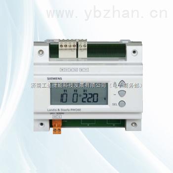 RWD60通用控制器 ,西门子RWD60就地控制器,西门子控制器RWD60-RWD60