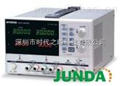 固緯GPD-3303D直流電源