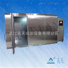 GT-TH-S-8000Z步入式恒温恒湿室