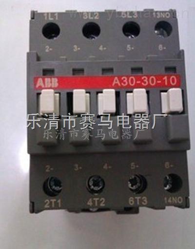 abb n44e接触器式中间继电器