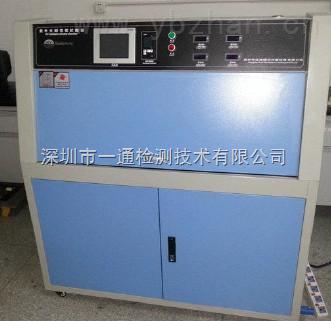 UV老化测试,紫外线照射检测