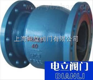 ZHS41H-ZHS41H標準型軸流式止回閥