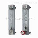 DN3~10微流量玻璃轉子流量計, 常州雙環熱工出品流量計