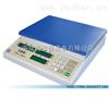 计数电子天平,生产TJ-3K计数电子天平3Kg/0.1g