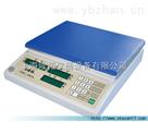 計數電子天平,生產TJ-3K計數電子天平3Kg/0.1g