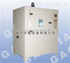GT-DQY电子零部件低气压试验机