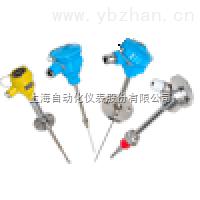 上海自动化仪表三厂WRCK-201铠装热电偶