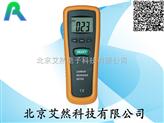 手持式一氧化碳检测仪