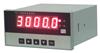 TS-5智能数显控制仪 称重数显控制仪 北京宇科泰吉电子有限公司