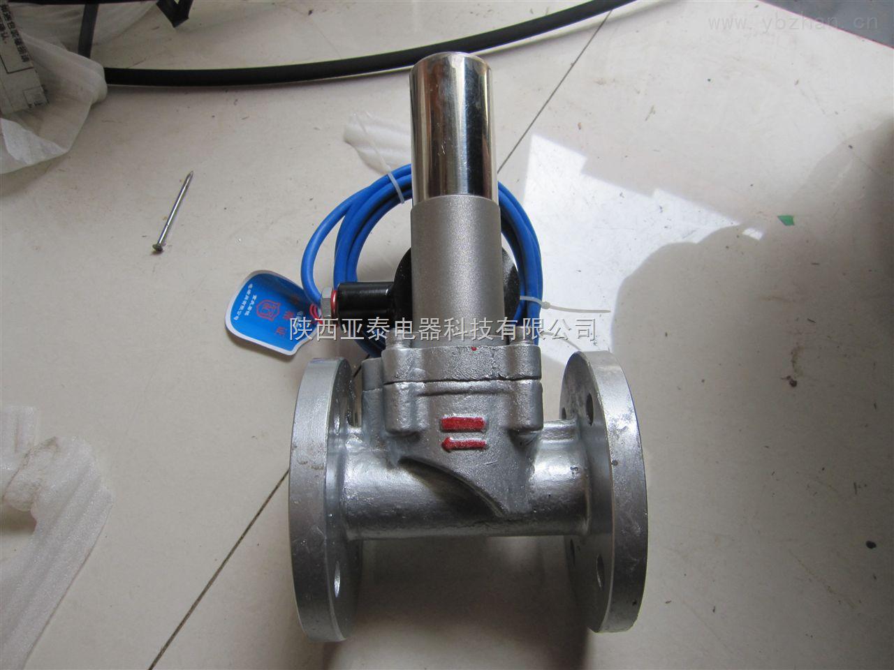 工业报警器电磁切断阀DN50多种型号
