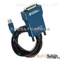 苏州现货供应NI GPIB-USB-HS卡