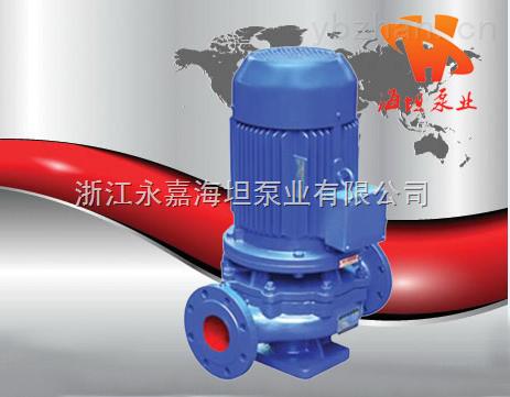 管道泵参数 ISGD型低转速立式管道泵