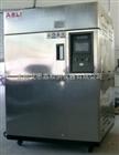 XL-800周口氙灯老化试验机公司名称