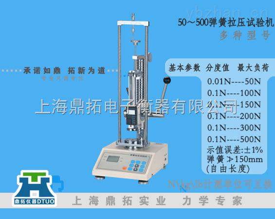 300N橡胶试验机,上海专用压力试验机性能稳定