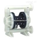QBY型高效节能气动隔膜泵