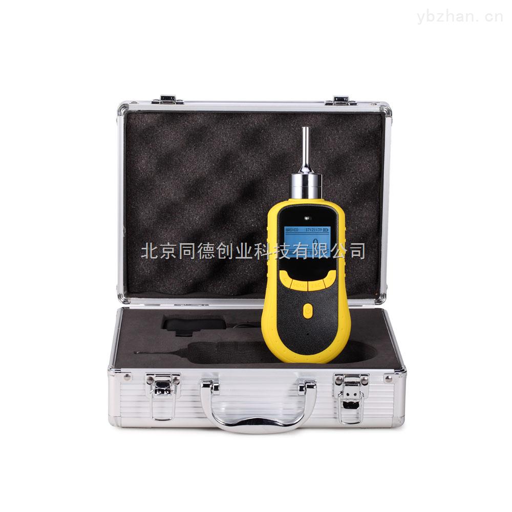 泵吸式環氧乙烷分析儀/便攜式環氧乙烷報警儀型號:QT90-ETO