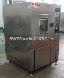 天津恒定湿热试验箱