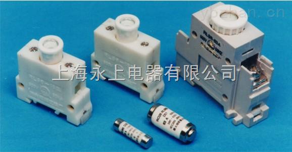 RL8-16螺旋式熔斷器(上海永上儀表廠021-63516777)