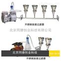 多聯不銹鋼溶液過濾器/過濾器/懸浮物抽濾裝置 型號:TYGLC-2