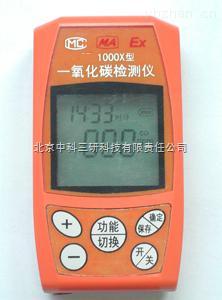 QT60-1000X-一氧化碳檢測儀