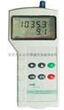 DPH-103数字式温湿度大气压计,数显气压表