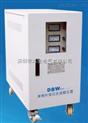 鸿宝电气SVC-30KVA高精度三相交流稳压器