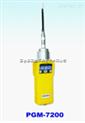 泵吸特种VOC检测仪PGM-7200