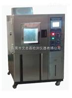 XL-800青海紫外耐气候试验