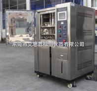 XL-225恩施紫外线老化试验箱