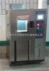 XL-80长沙风冷式紫外线耐气候试验箱