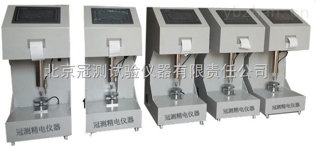 GB3398/I-微機塑料球壓痕硬度計