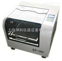 KE-100C恒温培养振荡器