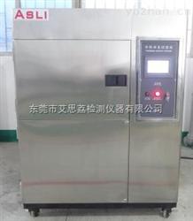 XL-800锂电隔膜砂尘试验装置