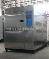 XL-1000生物能老化试验箱系列