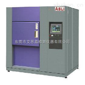 纳米材料UV紫外线耐气候试验机