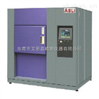 XL-1000纳米材料UV紫外线耐气候试验机