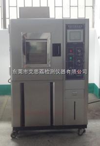 新能源产业紫外灯耐气候试验箱立式