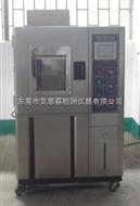 XL-225新能源產業紫外燈耐氣候試驗箱立式