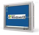 阿尔泰 10.4寸工业平板电脑 200MHz主频;4线电阻式触摸屏HMI1011