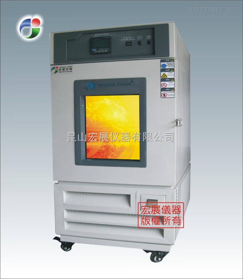 昆山恒温恒湿试验箱维修  恒温恒湿箱专业维修