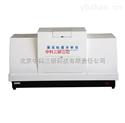 智能型濕法激光粒度儀 智能型濕法激光粒度裝置