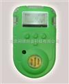 便攜式一氧化碳檢測儀 便攜式一氧化碳測定儀