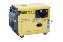 5KW柴油发电机价格 YT6800T