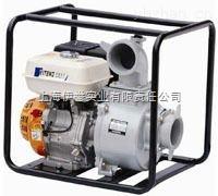 3寸汽油水泵价格 YT30X