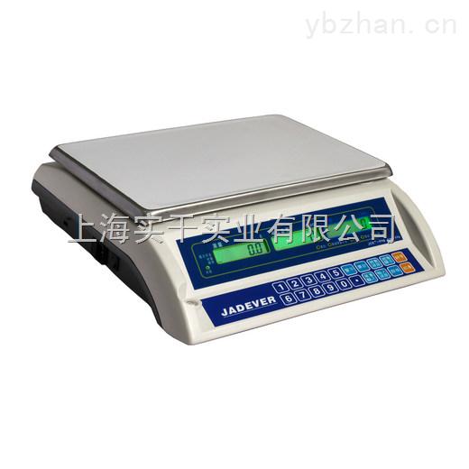 ACS-大理开关量信号输出电子计量秤