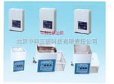 一體臺式超聲波清洗機 不銹鋼臺式超聲波清洗機